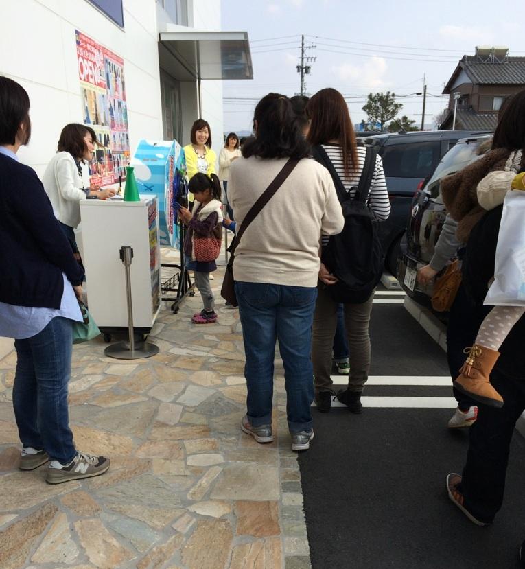 GU豊川店OPENガラポンBIG
