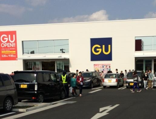 GU豊川店OPEN