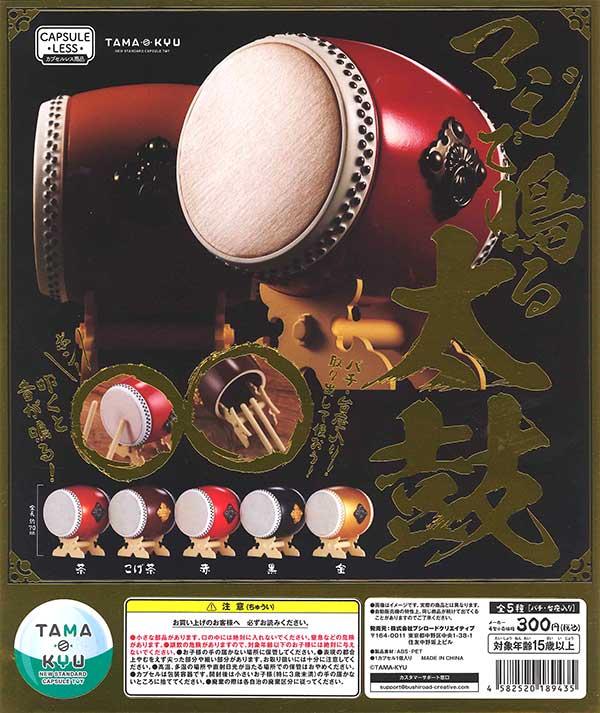 TAMA-KYU マジで鳴る太鼓 (40個入り)