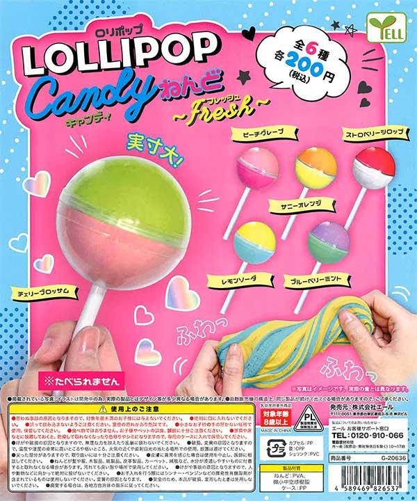 ロリポップキャンディねんど〜Fresh〜 (50個入り)