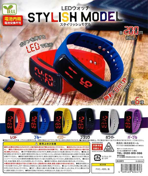 LEDウォッチ stylishmodel (50個入り)