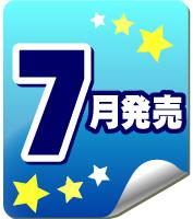 【B07】つむぱぱ ハグコット (30個入り)【予約商品】