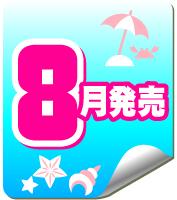【B08】《8月先行受注》トロピカル〜ジュ!プリキュアプリキュアハートクルブレスライト (40個入り)【予約商品】