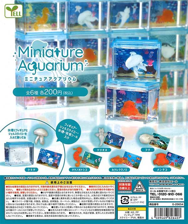 《5月10日入荷予定分》ミニチュア アクアリウム (50個入り)