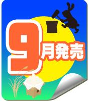 【B09】ホロライブ アクリルスイングコレクション〜5期生〜 (20個入り)【予約商品】