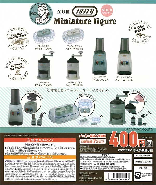 TOFFY ミニチュアフィギュア Vol.4【NEWデザイン】 (30個入り)