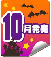 【Z10】東方LOSTWORD カプセルSDラバーストラップvol.3 (30個入り)【予約商品】