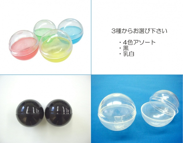 75mm Empty capsule 50 pieces