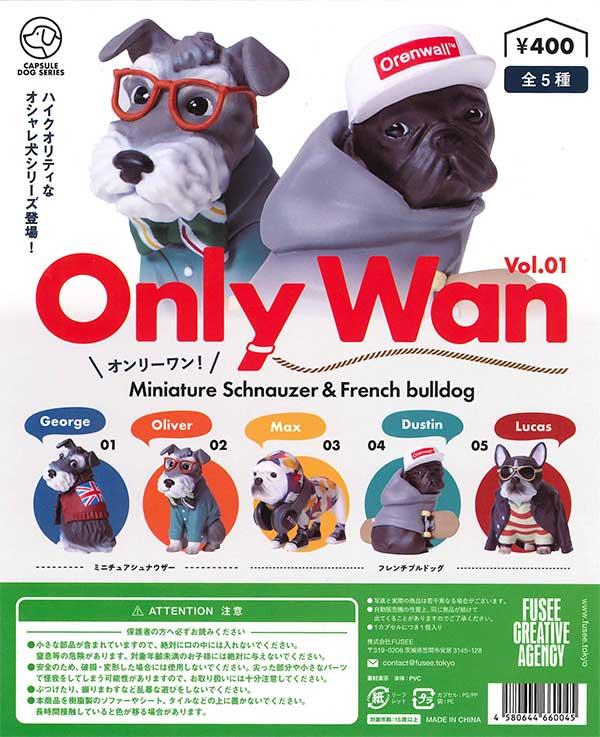 《再販》Only Wan Vol.01 (30個入り)