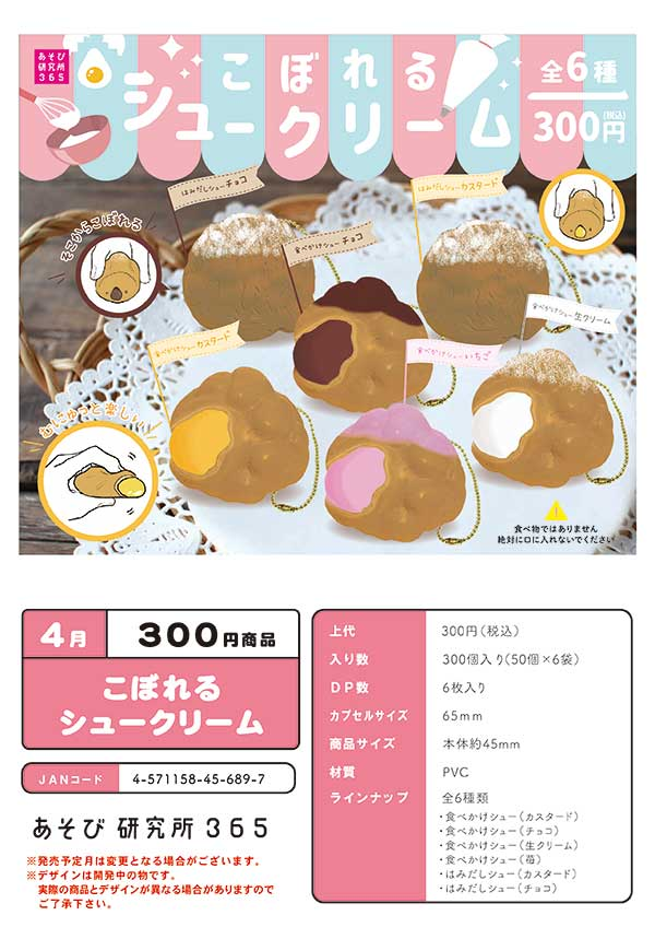 【Z04】こぼれるシュークリーム (50個入り)【予約商品】