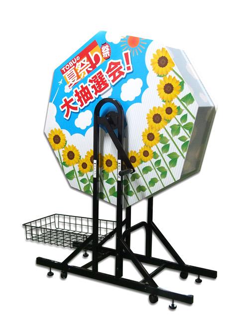 東武百貨店様_TOBUの夏祭り大抽選会