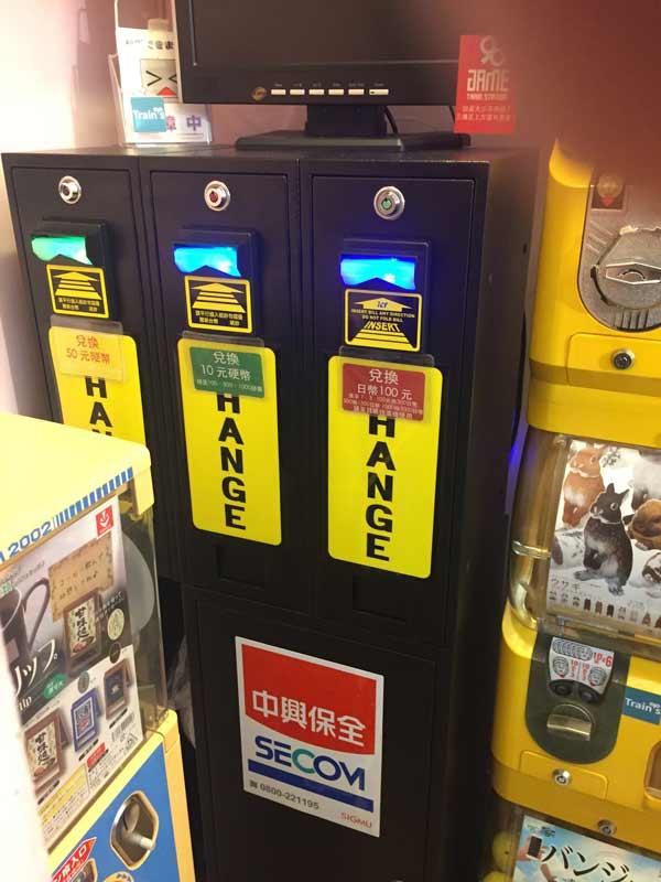 台湾でもガチャガチャ人気