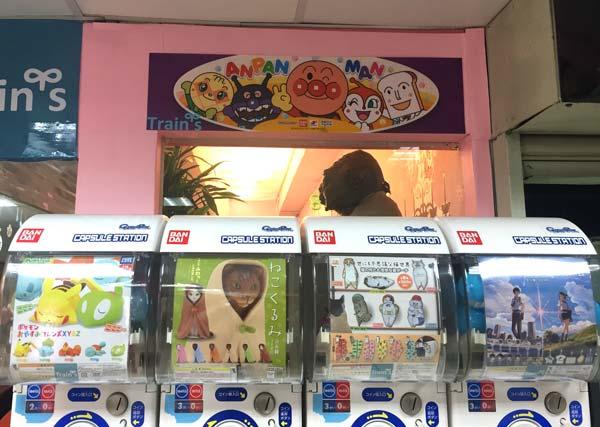 台湾でもガチャガチャが流行ってるみたいです