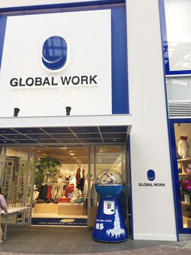 GLOBALWORKキャナルシティ博多店リニューアルOPENガチャイベント